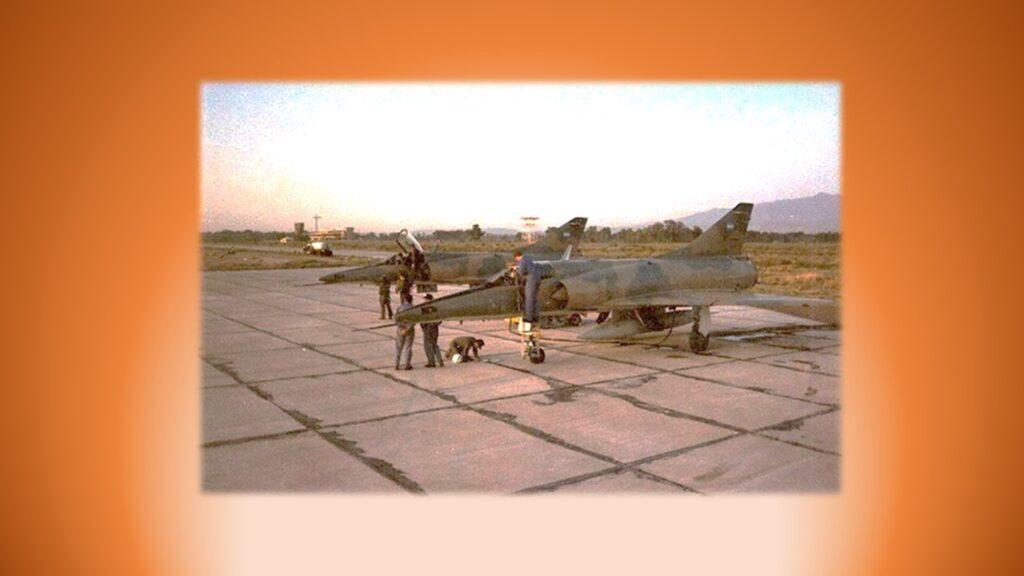 Mirage M 5 P - MARA-12