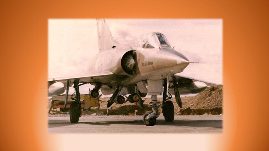 Mirage M 5 P - MARA-23