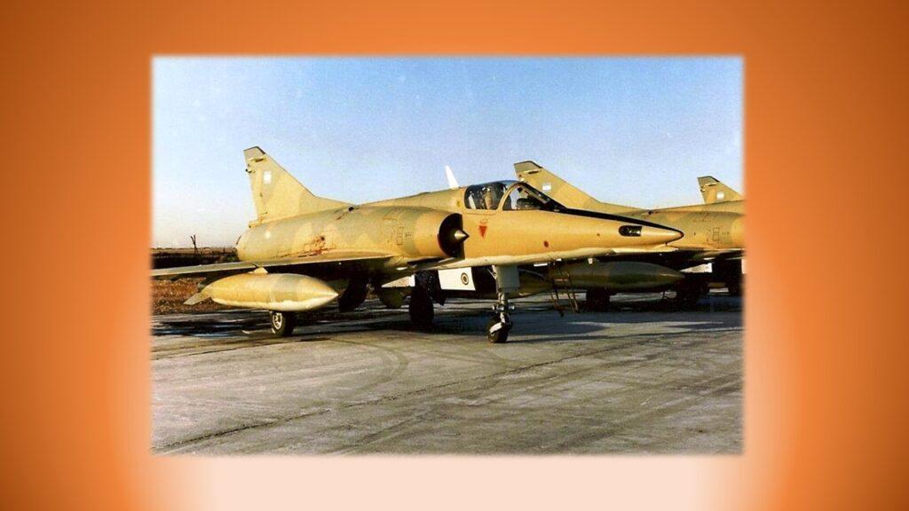 Mirage M 5 P - MARA-4